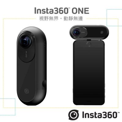 Insta360 ONE全景相機-黑