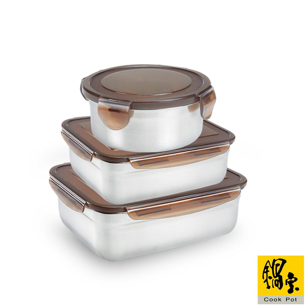 鍋寶 316不鏽鋼保鮮盒實用3入組 EO-BVS08015031050