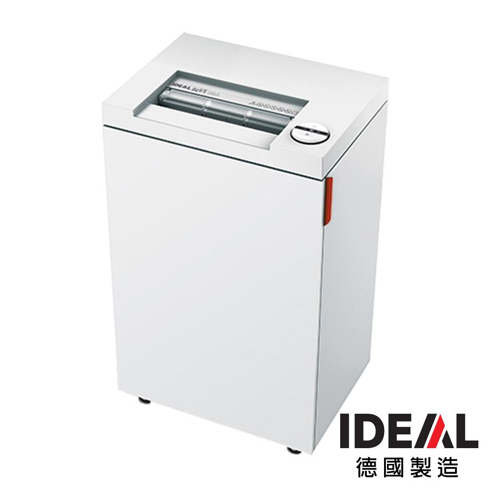 【德國製造】IDEAL 2465 CC 短碎狀碎紙機 (2X15mm)