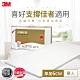 3M 100%防蟎床墊 中密度加高型-單人 product thumbnail 2