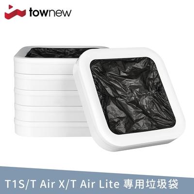 【townew 拓牛】R01C黑色垃圾袋6入(T1S/T Air X/T Air Lite專用)