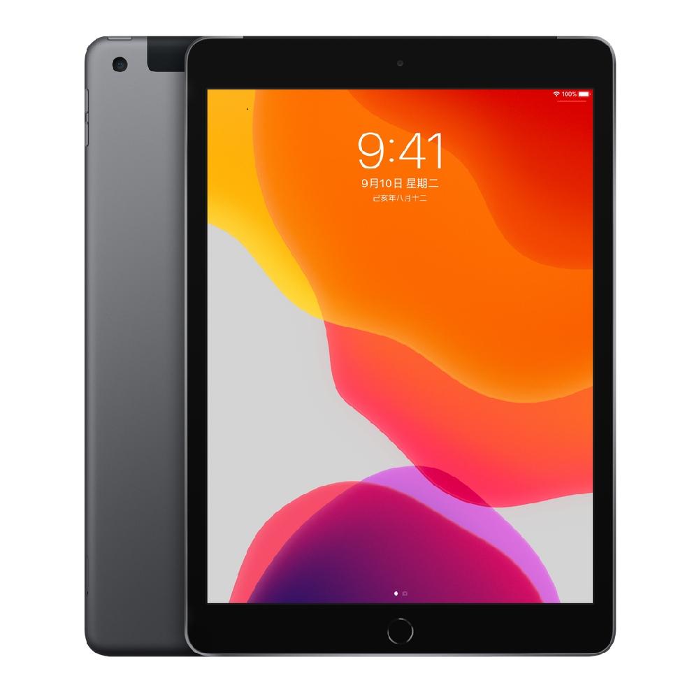 [時時樂] Apple iPad 2019 10.2吋 Wi-Fi 32G 平板電腦