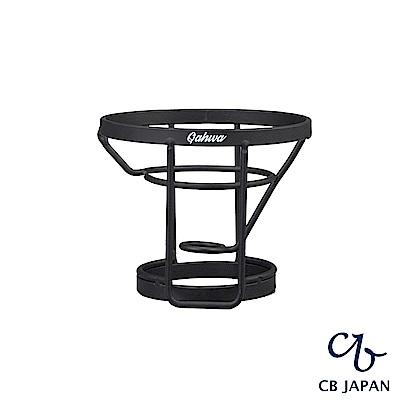 CB Qahwa 手沖系列咖啡濾紙滴架