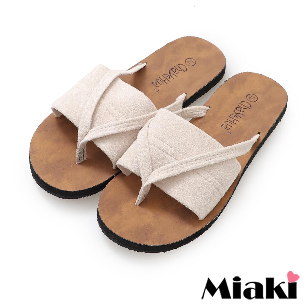Miaki-拖鞋休閒輕便韓風涼拖鞋-米色