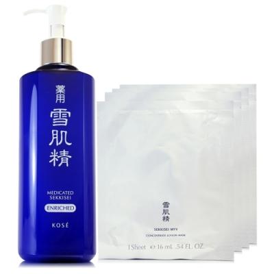 KOSE高絲 雪肌精化妝水500ml(極潤型)贈御雅光能露水面膜*4片