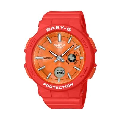 CASIO 卡西歐BABY-G 霓虹夜光防水腕錶-橘(BGA-255-4A)