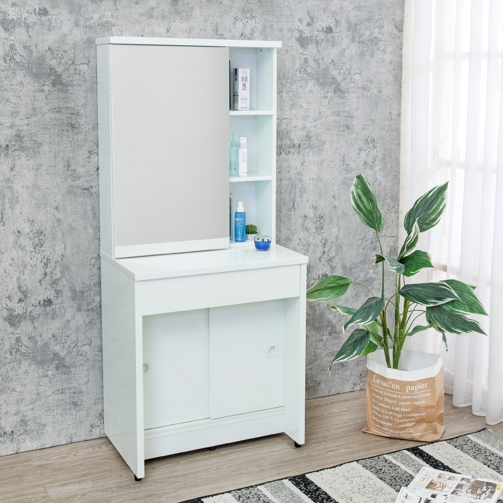 Birdie南亞塑鋼-2.2尺塑鋼化妝桌/鏡台/梳妝台(白色)-67x45x156cm