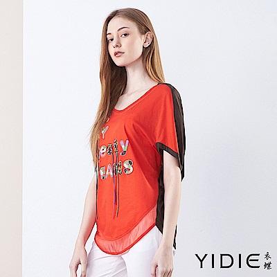【YIDIE衣蝶】純棉拼接印花水鑽造型上衣