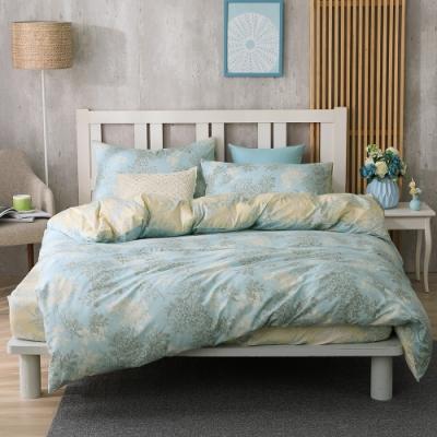 鴻宇 100%精梳棉 昆蒂娜 藍 雙人加大四件式薄被套床包組