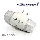 台灣阿福 Q3A 超高亮 冷白光 羽翼 LED自動夜燈