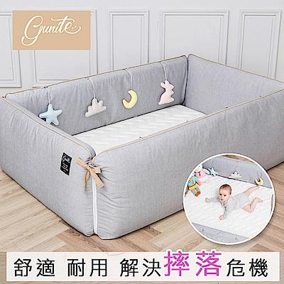 gunite 沙發嬰兒床-安撫陪睡式0-6歲(北歐灰)