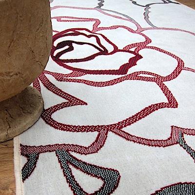 范登伯格 - 荷莉 進口地毯 - 瑰蔓 (紅) (大款 - 160 x 230cm)
