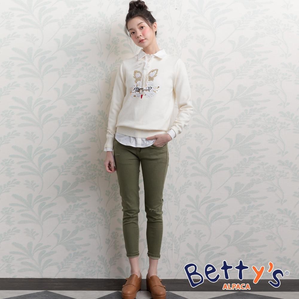 betty's貝蒂思 時尚剪洞彈性長褲(深綠)