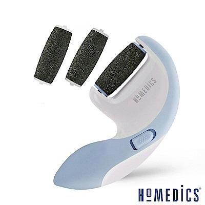 美國 HOMEDICS 電動去腳皮/硬皮機 PED-1200 (藍色)