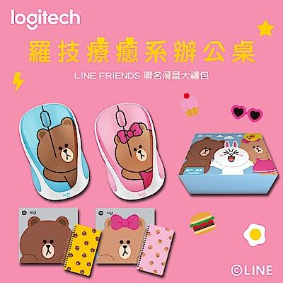 羅技 LineFriends聯名滑鼠-熊大+熊美 兄妹限量版