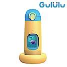 Gululu-水精靈 兒童智能水壺-Talk版(顏色任選)-黃色系