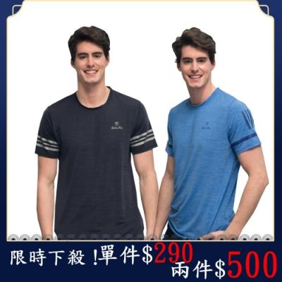 【時時樂】Valentino Rudy范倫鐵諾.路迪   T恤衫 單件$290  任兩件$500元!