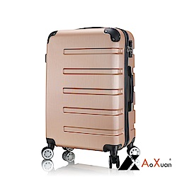 AoXuan 24吋行李箱 ABS硬殼旅行箱 風華再現(玫瑰金)