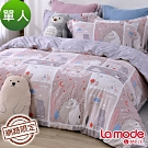 La Mode寢飾 愛的熊抱100%精梳棉兩用被床包組(單人)