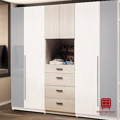 漢妮Hampton瑪西亞系列2尺四抽衣櫥-60x58x197cm
