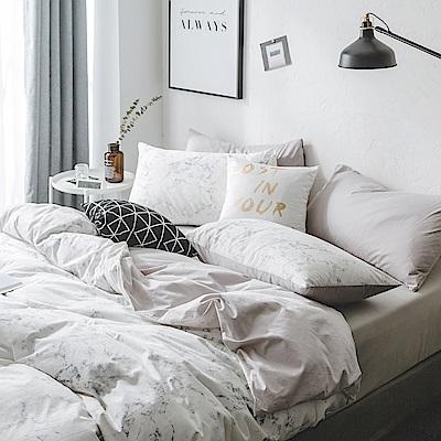BUNNY LIFE 大理石灰-加大-北歐都會精梳純棉床包被套組