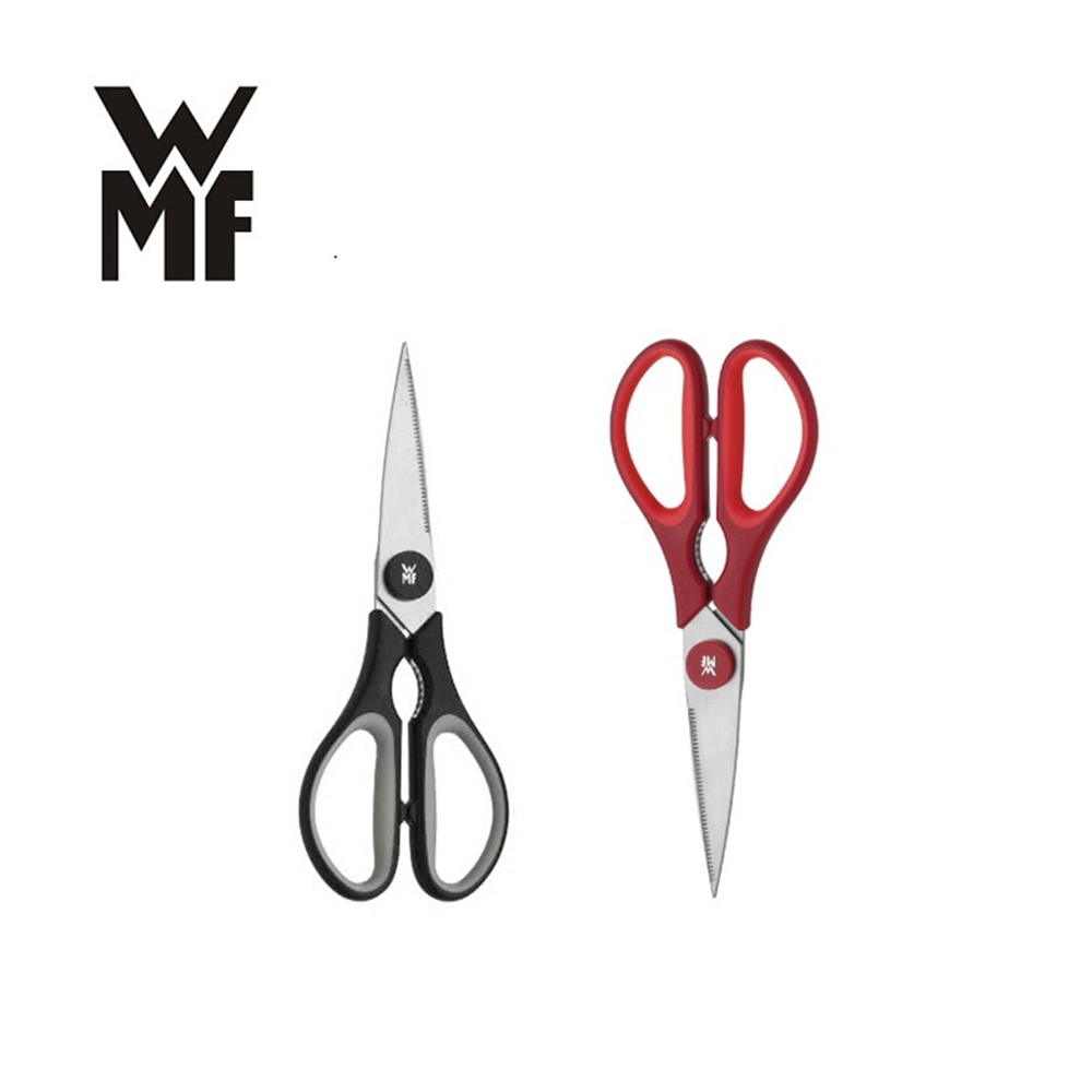 [買一送一]德國WMF 料理剪刀-黑色+紅色(2入組)