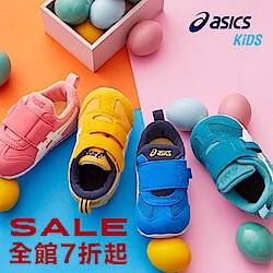 ASICS Kids 7折起
