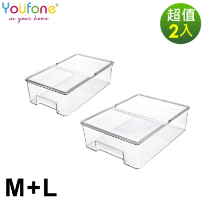 YOUFONE 廚房透明冰箱蔬果附蓋收納盒2入/組M+L