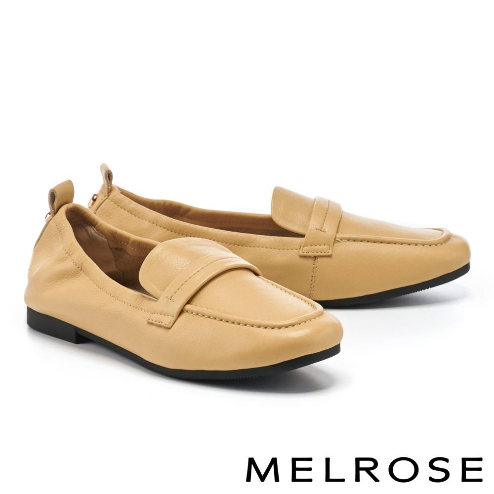 低跟鞋 MELROSE 經典復刻純色全真皮樂福低跟鞋-米