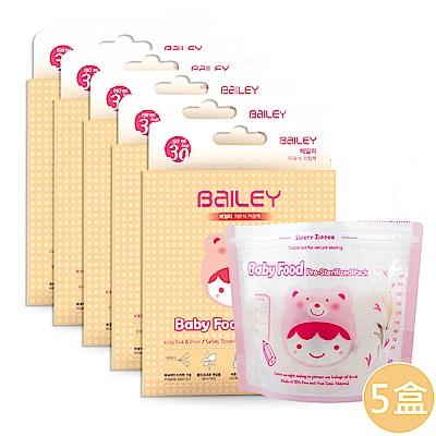韓國BAILEY貝睿 副食品儲存袋 190ml 30入(5盒)