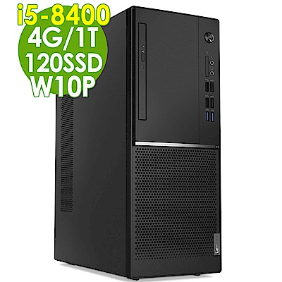 Lenovo V530 i5-8400/4G/1T+120SSD/W10P