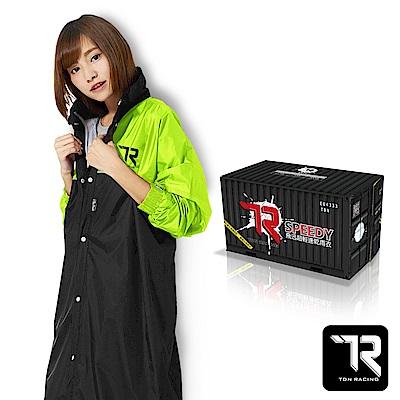 【TDN】飛迅 超輕透氣速乾連身雨衣EU433
