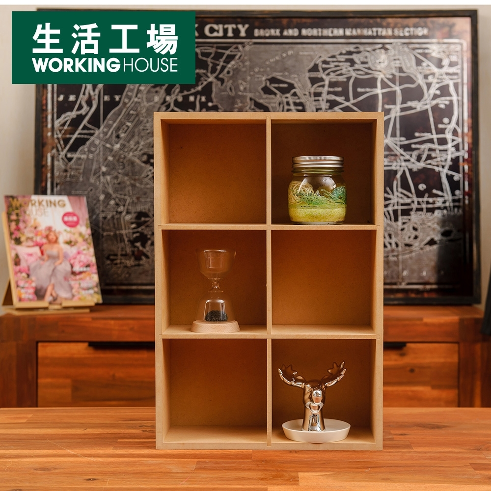 【生活工場】新環保6格置物盒