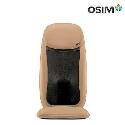 OSIM 3D暖摩墊(按摩背墊) 米色款 OS-263