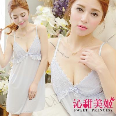 奢華冰絲睡衣裙組 夢幻蕾絲印花+捲捲滾邊 沁甜美姬(紫)