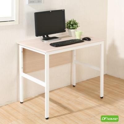 《DFhouse》頂楓90公分電腦辦公桌-楓木色 90*60*76
