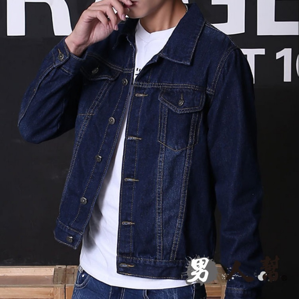 男人幫 深色系韓版休閒素面修身復古牛仔外套