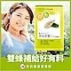 UDR 專利青木瓜雙蜂膠囊EX x2盒 product thumbnail 1