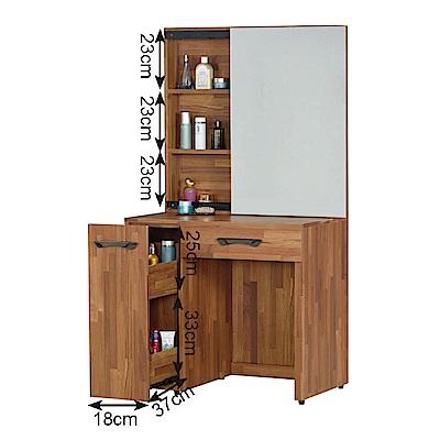 文創集 羅多時尚2.7尺側推鏡面化妝台/鏡台(含化妝椅)-80x50x155cm免組