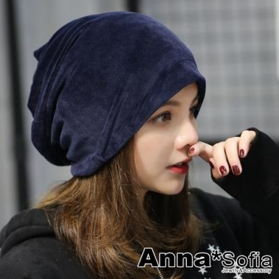 【2件69折】AnnaSofia 旋織中空 多ways口罩圍脖毛帽(隱光絲絨-藍系)