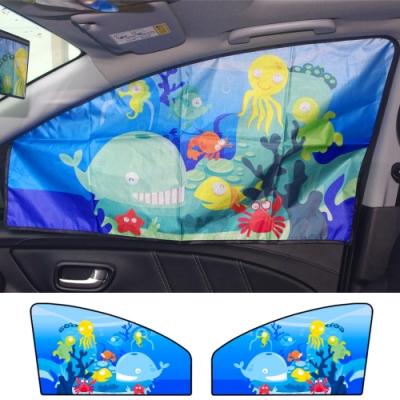 海底世界-車用磁吸式四層遮陽簾(前窗2片)