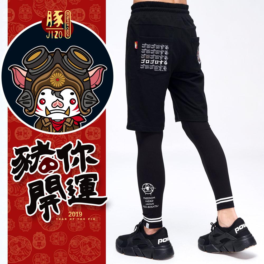 地藏小王 BLUE WAY 豚年限定-金豚滿福公仔運動短褲