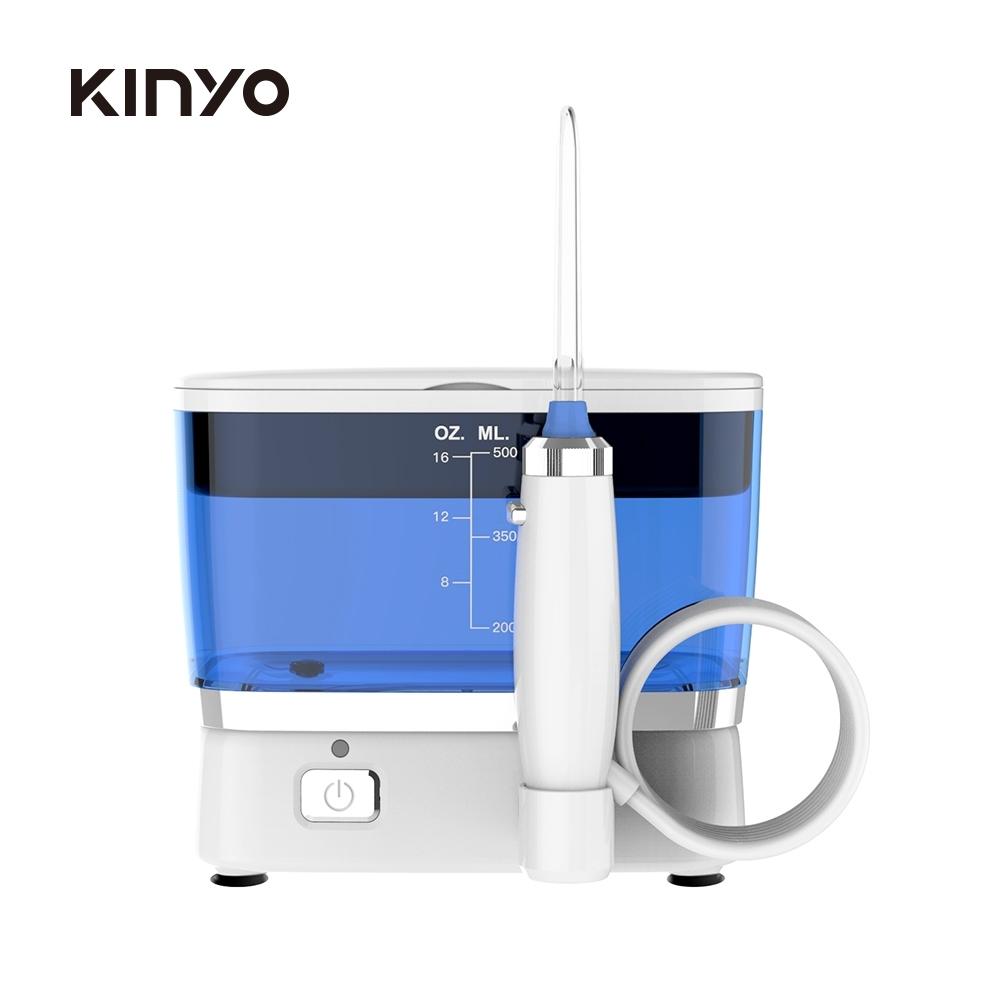 KINYO -可USB充電攜帶型家用健康沖牙機 IR-1005(內附精緻布面收納拉鍊包)