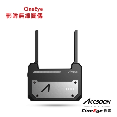 Accsoon CineEye 影眸無線圖傳-影音無線傳輸