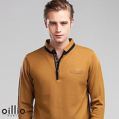 歐洲貴族oillio 長袖毛衣 純羊毛款式 創意領子設計 黃色