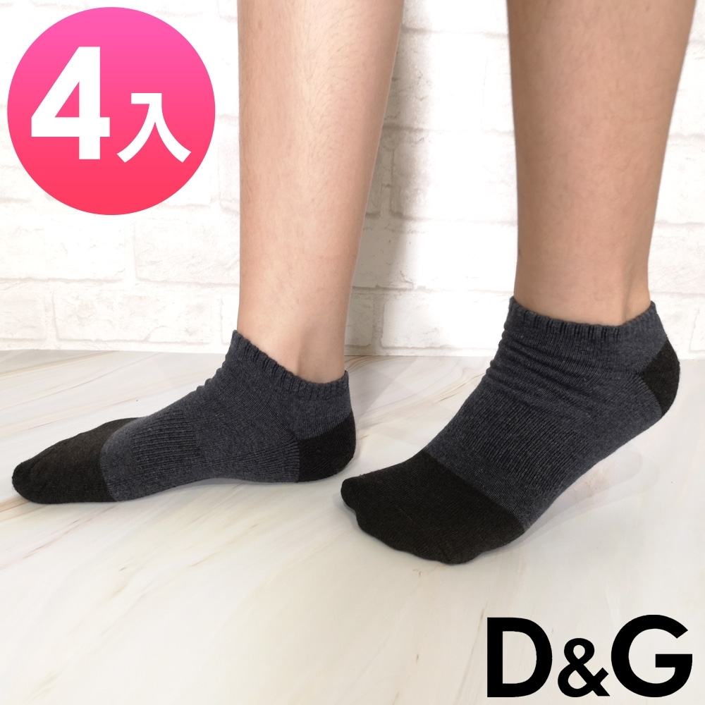 D&G 船型棉襪 特速乾爽低口毛巾底襪25-28cm(4雙)