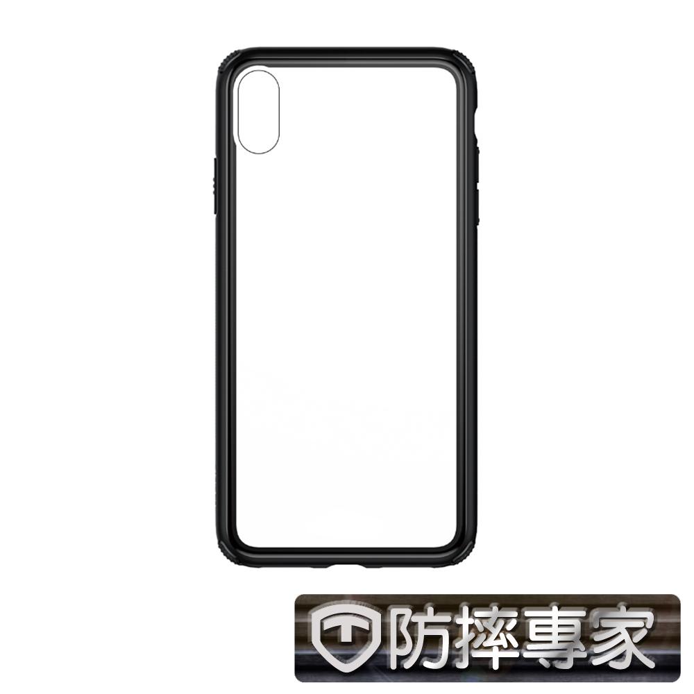 防摔專家 軍規級 iPhone Xs Max 雙材質鋼韌玻璃保護殼 (6.5吋)