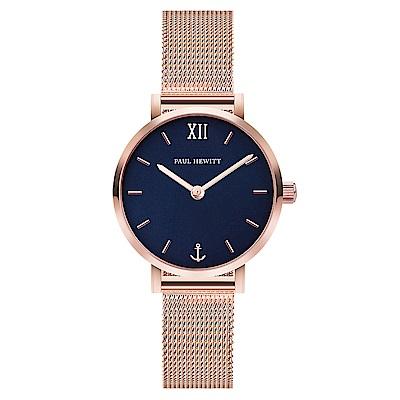 PAUL HEWITT Sailor Line船錨風尚米蘭帶手錶-藍X玫瑰金/28mm