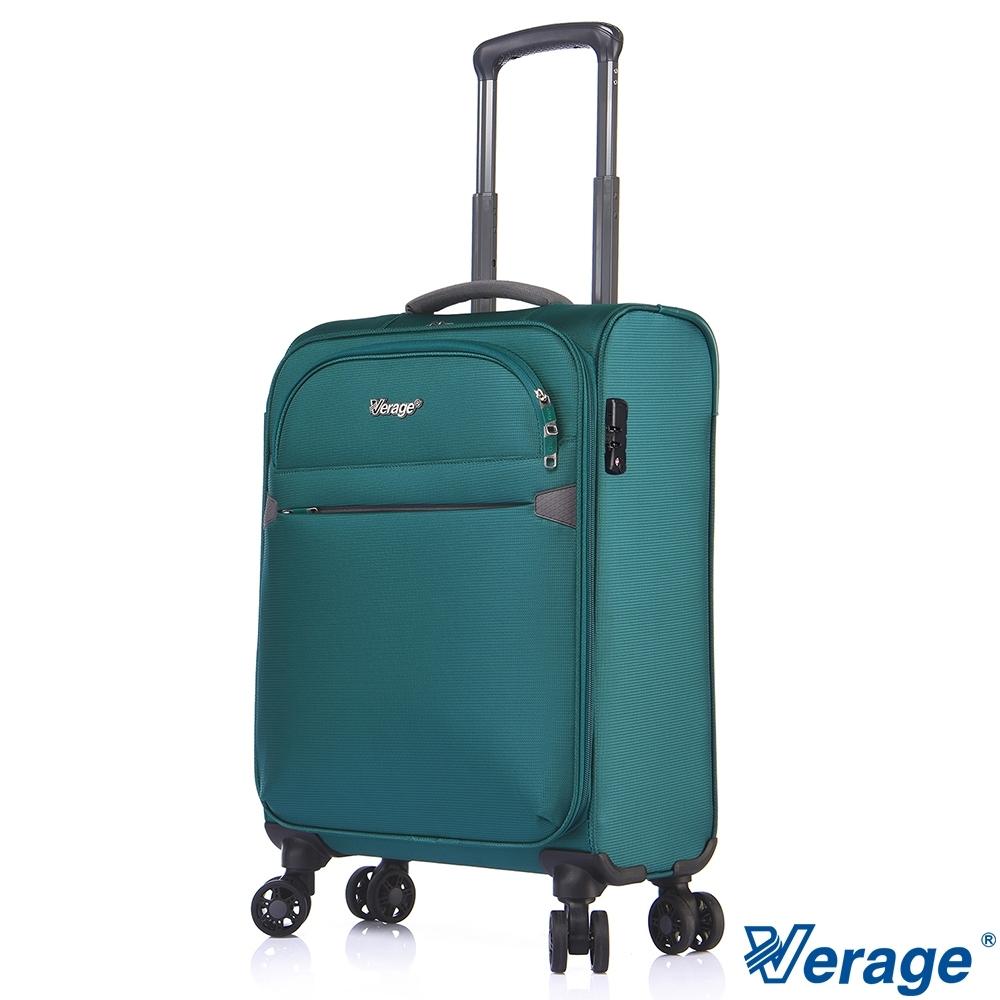 Verage ~維麗杰 19吋 城市經典系列登機箱(綠)