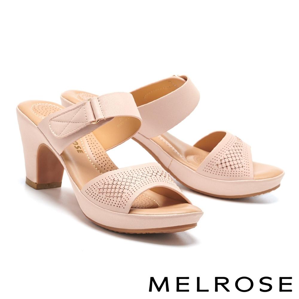拖鞋 MELROSE 高雅時尚純色晶鑽魔鬼氈造型高跟拖鞋-米